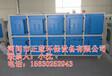 天津风量3000高效低温等离子废气净化设备加工订制