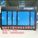 天津风量5000UV光解除臭设备加工订制价格便宜