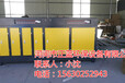 邯郸UV光氧催化废气处理设备批发厂家品牌保证
