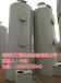 山东淄博喷淋塔废气处理设备价格便宜