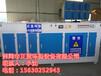 沧州Uv光氧催化废气处理设备厂家订制