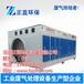 北京Uv光氧催化废气处理设备厂家直销