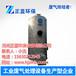 四川喷淋塔废气处理设备价格优惠