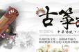 南宁成人古筝乐器艺术培训兴趣班招生课程