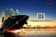 原木家具海運澳大利亞廣州到澳大利亞海運專線澳大利亞海運費咨詢