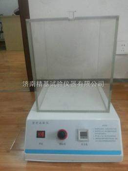 智能正压密封器MFY-4