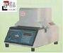 纸张柔软度测定仪ZRR-1000