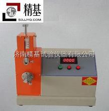 MIT纸张耐折度测定仪NZD-2