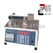 纸张平滑度测定仪PHD-1