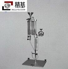 纸张透气度测定仪TQD-1