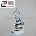 瓦楞纸板厚度测定仪HD-20