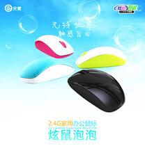 涪陵供应无线游戏鼠标厂家无线鼠标批发价格缘共梦商贸品质保证图片