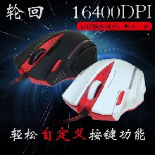 重庆厂家直销虹龙鼠标生产机械鼠标批发质量保障一件代发图片