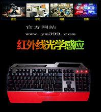 缘共梦商贸低价直销虹龙k700机械键盘一件代发有质量保证图片