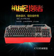 厂家低价批发虹龙键盘激光键盘网吧专用键盘保质保量一件代发图片