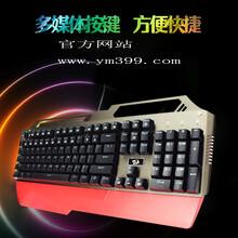 重慶廠家低價直銷虹龍鍵盤網吧吃雞專用游戲鍵盤可以一件代發圖片