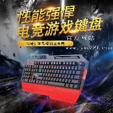 重庆缘共梦厂家直销虹龙k700机械键盘防水防尘有质量保证图片