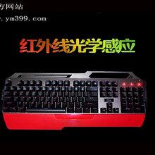 缘梦科技低价销售虹龙k700极光轴键盘纳米涂层方便清洗图片