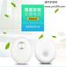 重庆厂家商人节大促销低价直销智能家居智能人体感应器保证质量
