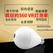 智能家居厂家直销智能灯泡摄像头一件代发质量保证优惠活动价