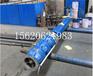不锈钢深井泵耐腐蚀高温热水深井泵-天津众博选型
