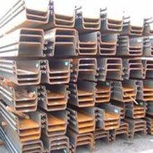 拉森鋼板樁圖片