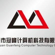 惠州IBM服務器維修惠州服務器供應商惠州專業服務器維修公司圖片
