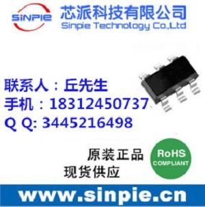 天钰新一代协议芯片FP6601Q,新增AFC支持三星S9快充