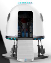 深圳精敏9DVR体验馆银河幻影太空返回舱