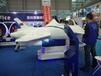 2018年3月VR航空航天嘉年華沈陽站VR飛機VR遼寧艦大作戰