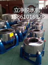 工业脱水机洗涤设备厂家直销SS752-800等各种型号烘干机
