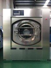 洗衣房有哪些设备全自动洗脱机洗衣房专用洗衣机全100公斤洗脱机立净更专业