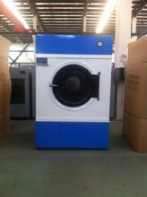 工业烘干机工作服烘干机等立净洗涤HGQ-50烘干机质量顶呱呱