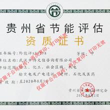 编制节能评估报告书专业权威选择武汉博文佳
