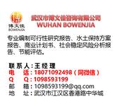 武汉博文佳年产1.2万吨优质大米加工项目可行性研究报告