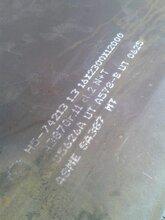 SA387Gr11CL2是什么材质SA387Gr11CL2简介