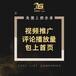 辽宁今日头条公司广告开户推广投放电话