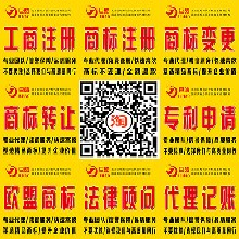 北京巨皓商标查询注册,商标续展,工商注册,代理记账,专利评估,侵权诉讼