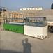 海鲜肥牛火锅自助餐明档展示柜不锈钢喷雾式冷柜火锅店菜品展示柜