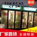中意创展---福建莆田鲜花店商用直冷立式展示柜