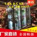 中意创展---福建厦门保鲜柜花店定做立式高端鲜花柜