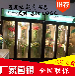 中意創展---浙江杭州風冷展示柜立式雙門鮮花展示柜