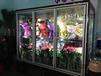 中意创展---重庆万州立式鲜花展示柜定做高端鲜花展示柜