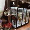 中意创展---上海虹口鲜花店商用冷鲜保鲜展示柜