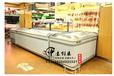 中意创展---福建漳州冷冻雪糕海鲜冰柜超市组合岛柜玻璃门冷柜