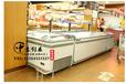 中意创展---福建宁德水饺汤圆速冻柜商用海鲜冰箱