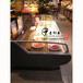 中意創展---浙江杭州冷鮮肉保鮮冷藏柜風冷直冷熟食保鮮柜