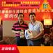 山东潍坊玻璃水设备厂家,汽车用品设备厂家,品牌授权,
