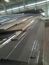 SA516gr70钢板