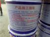 贵州墙面裂缝密封膏